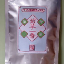 フランス菊芋チップス