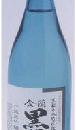 金蘭黒部「黒部の氷筍水仕込み純米吟醸」