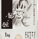龍の瞳(岐阜県産、飛騨産、国内産米)