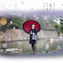 【一般】(奨励賞)松江市