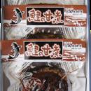 鯉の甘煮一食入れ×3袋