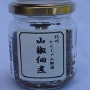 山椒佃煮(白醤油)